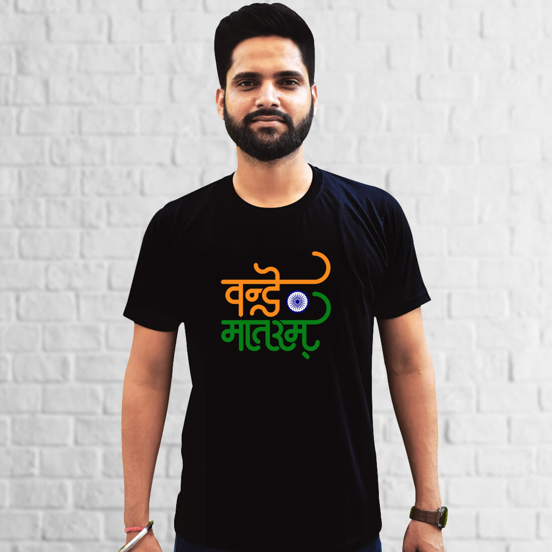 Best Hinduism Quotes, Black T-Shirt Front and Back (2)