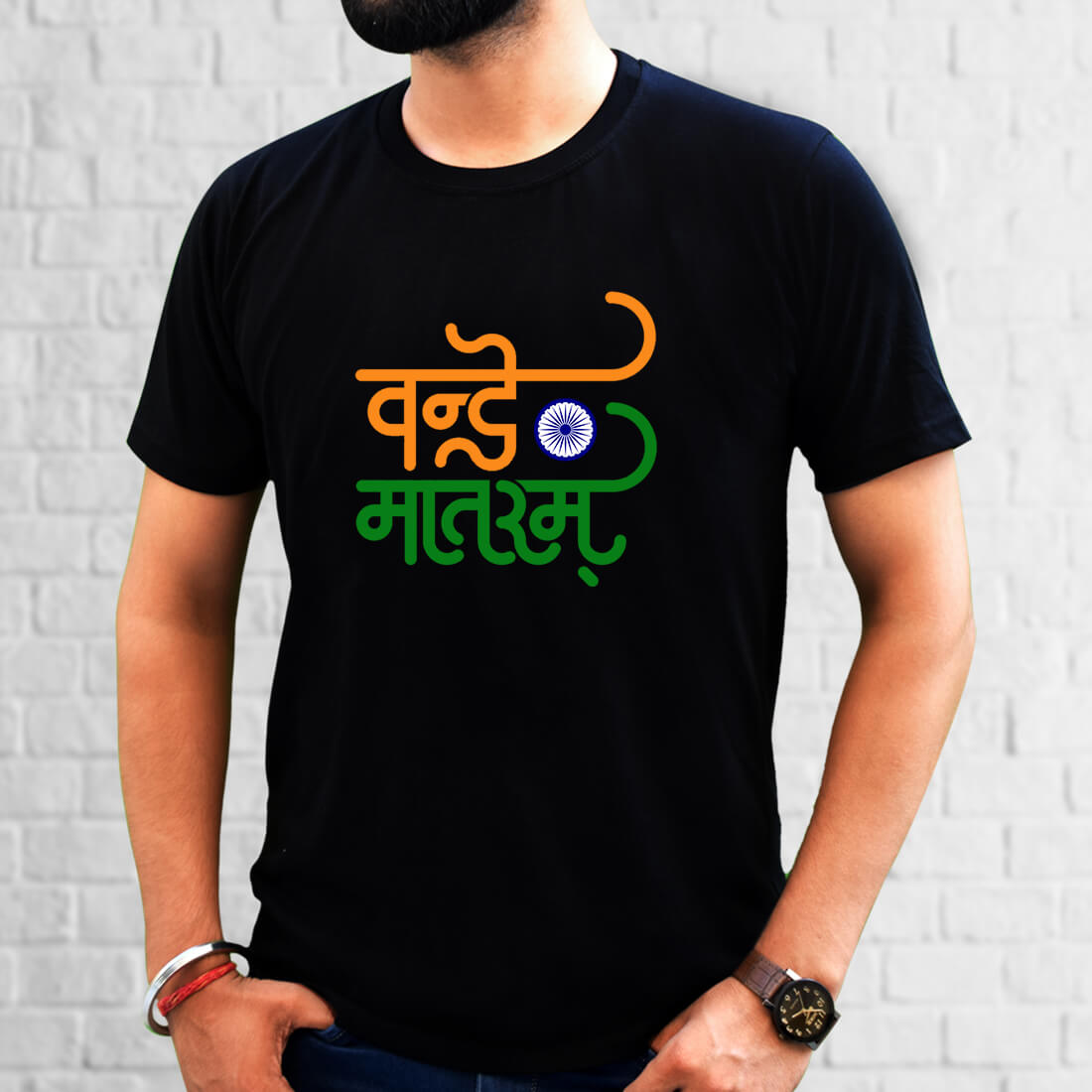 Best Hinduism Quotes Simple and Different  Men Black T-Shirt