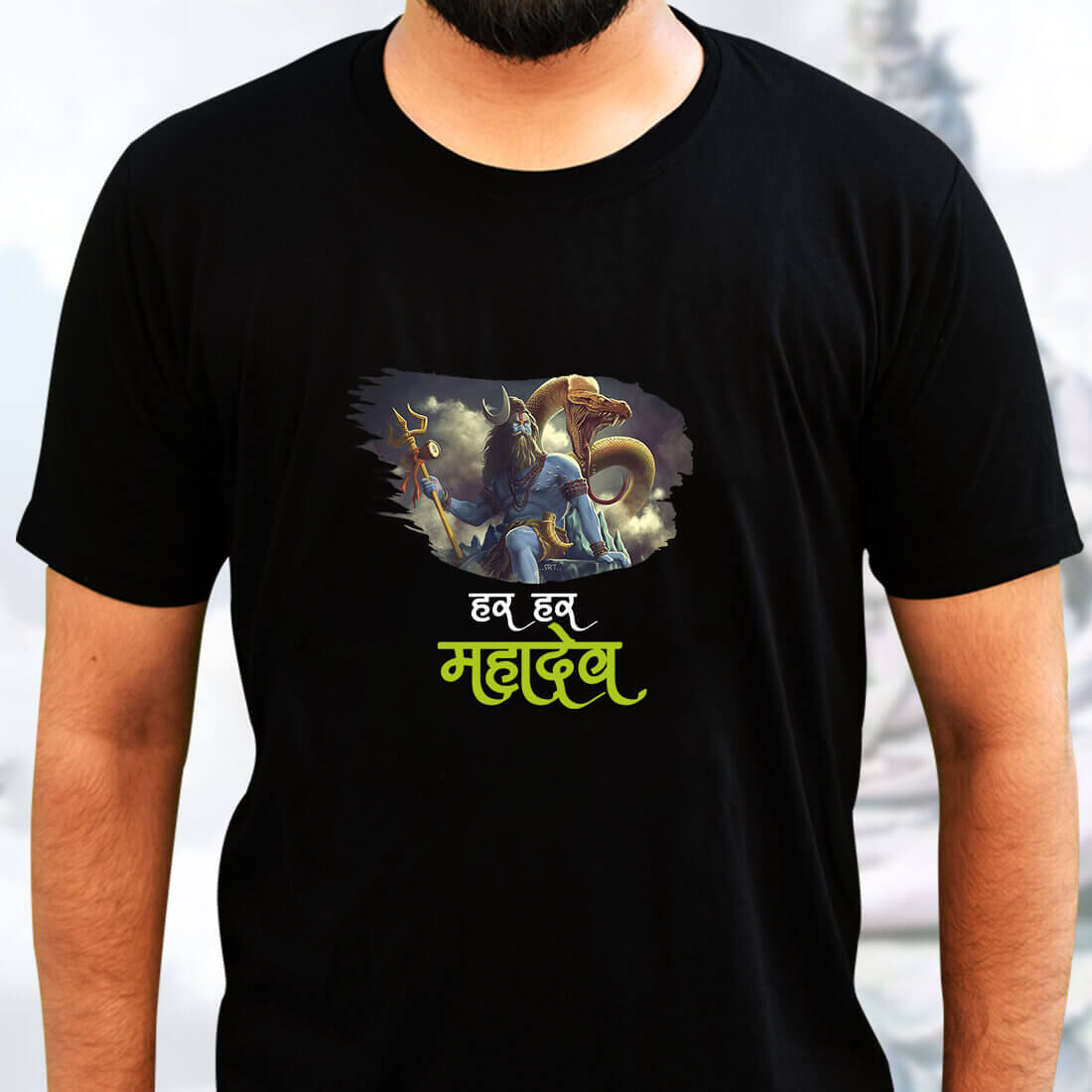 Best Shiva Quote simple and Different For Men Black T-Shirt