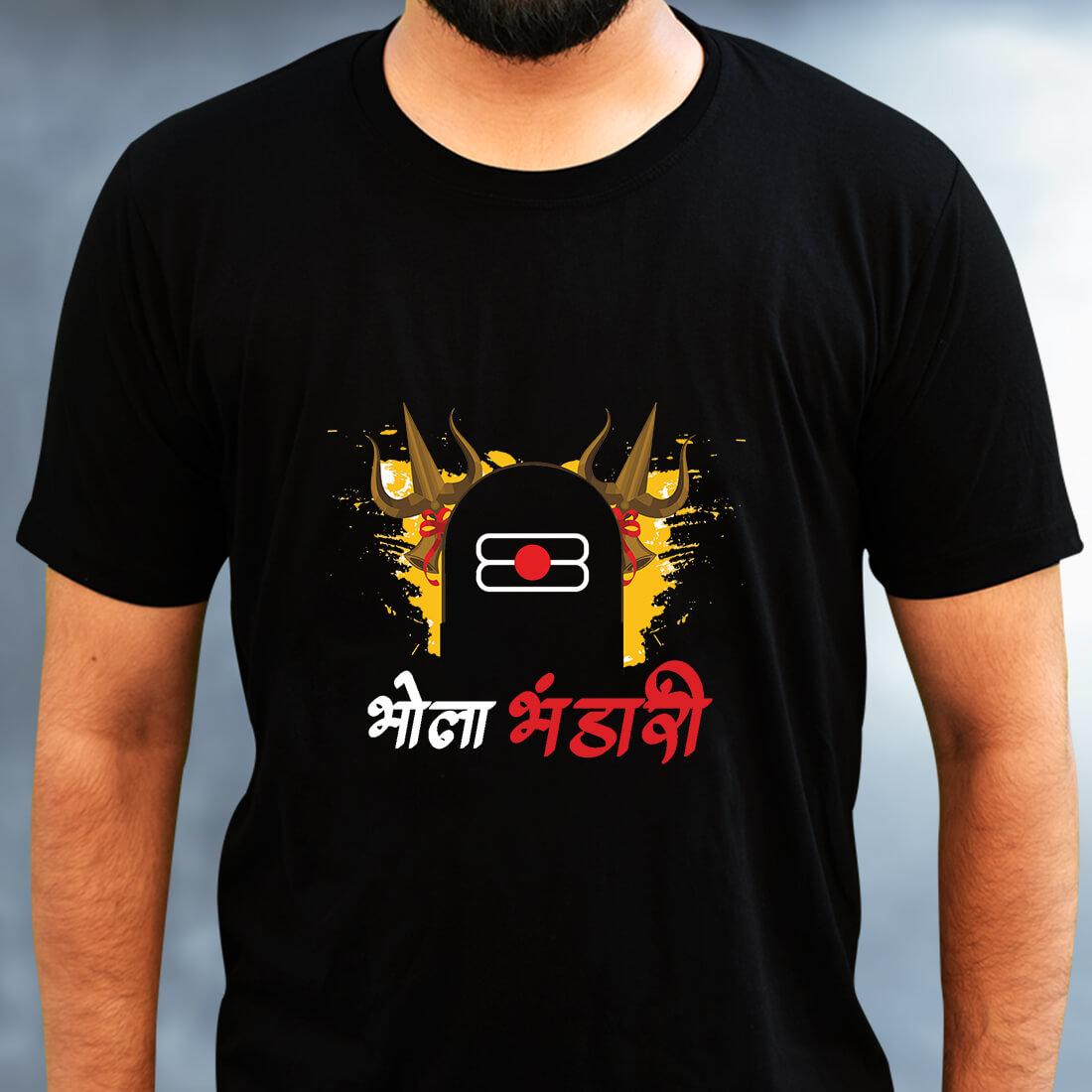 Bhola Bhandhari Printed Black T Shirt Round Neck