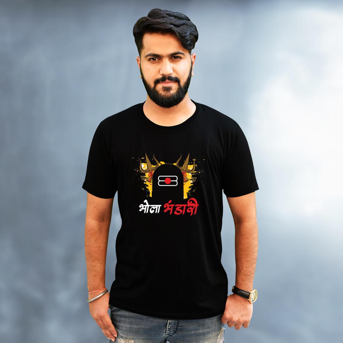 Bhola Bhandhari Printed Plain Black T-Shirt
