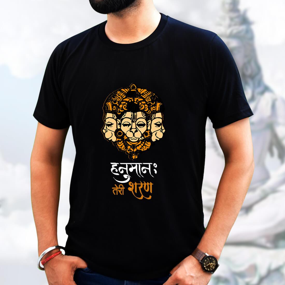 Lord Hanuman Black Plane T Shirt