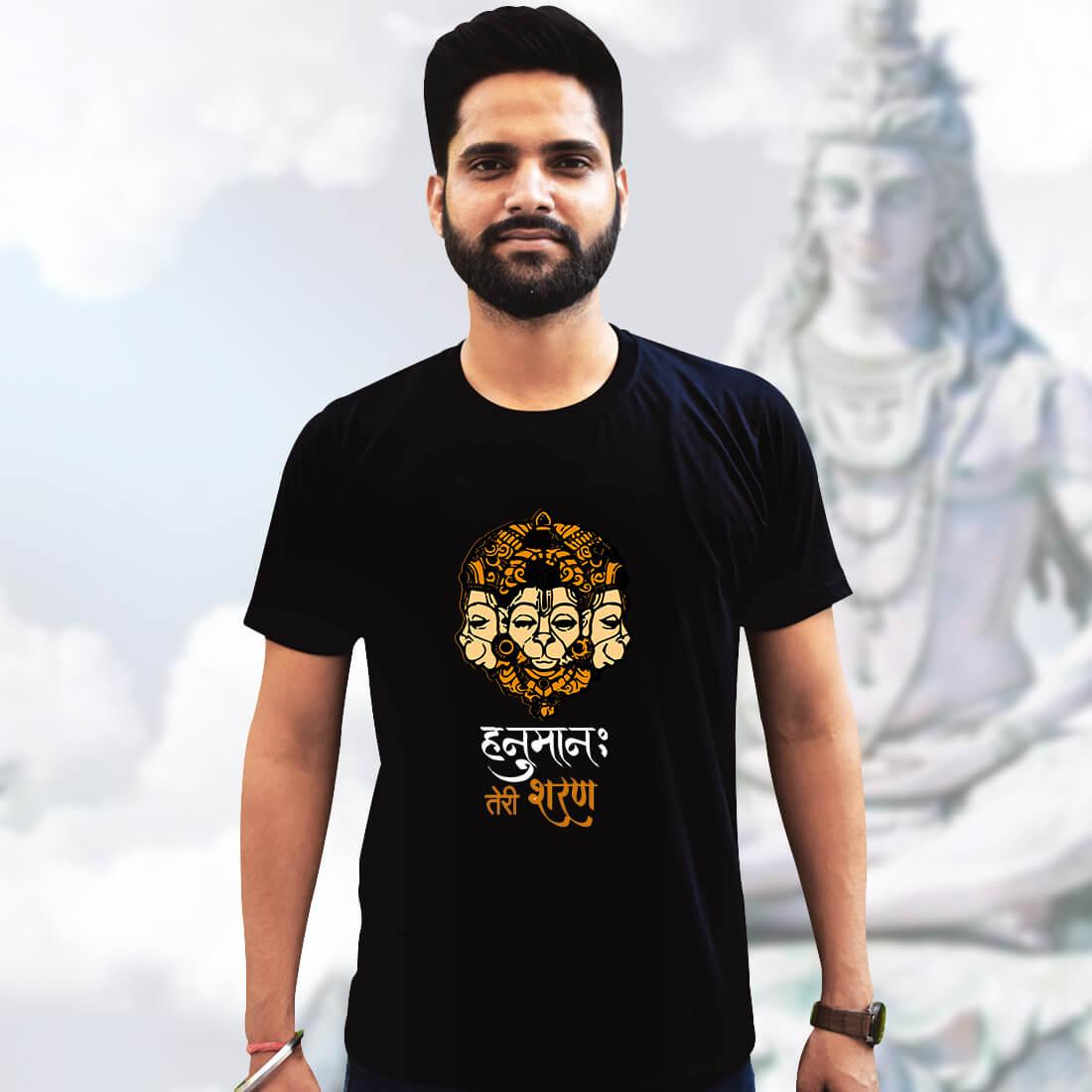 Lord Hanuman Plain Black T-Shirt