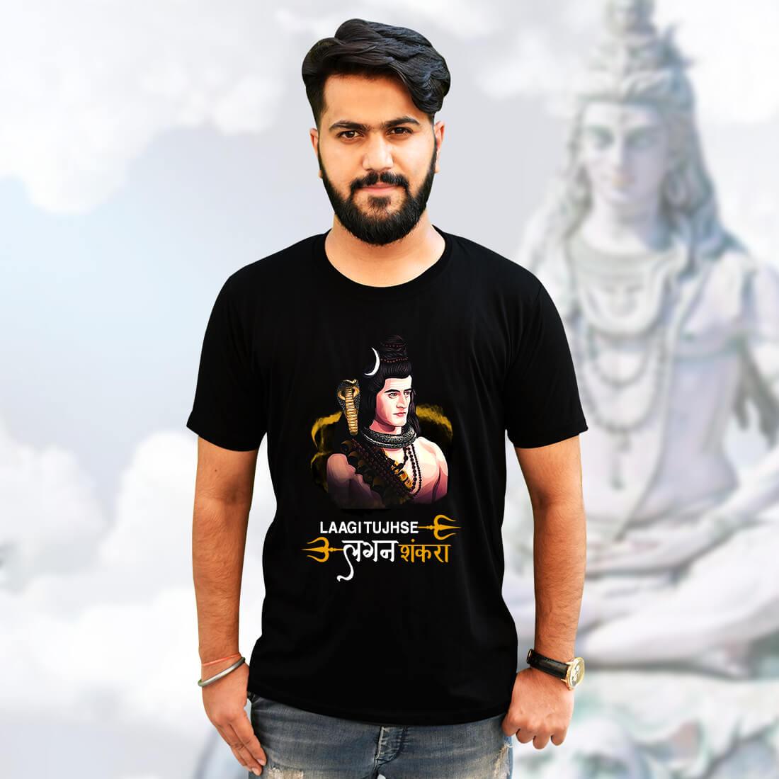 Shankara Printed Round Neck Black T Shirt