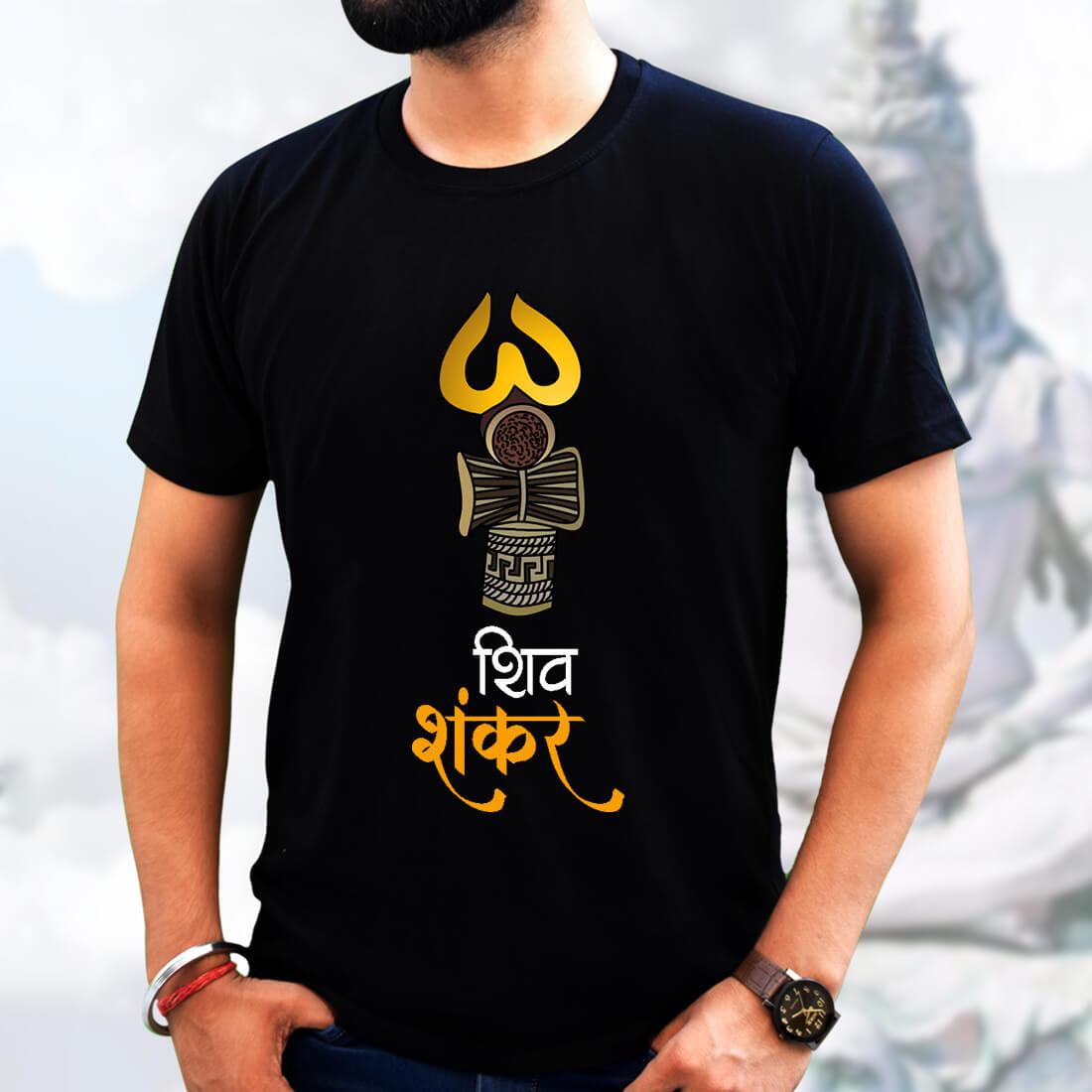 Shiv Shankar Printed Black T Shirt For Mens