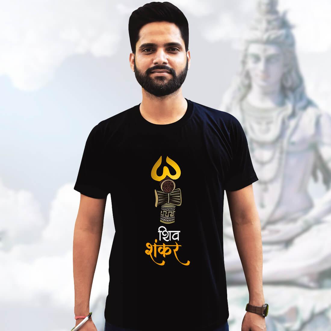 Shiv Shankar Printed Solid Black T Shirt