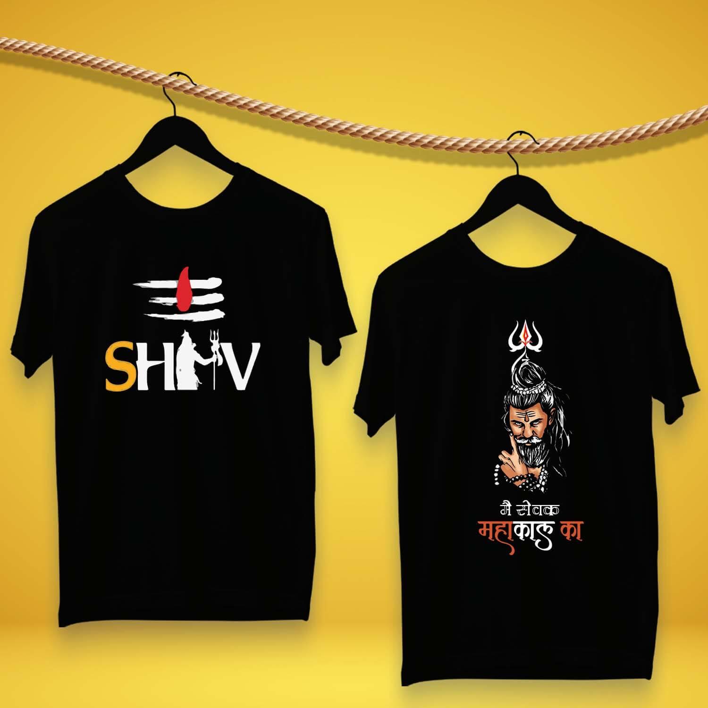 Mahakal & Shiva Tilak Printed T-Shirt Combo