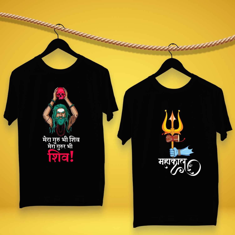 Shiva Printed T-Shirt Combo