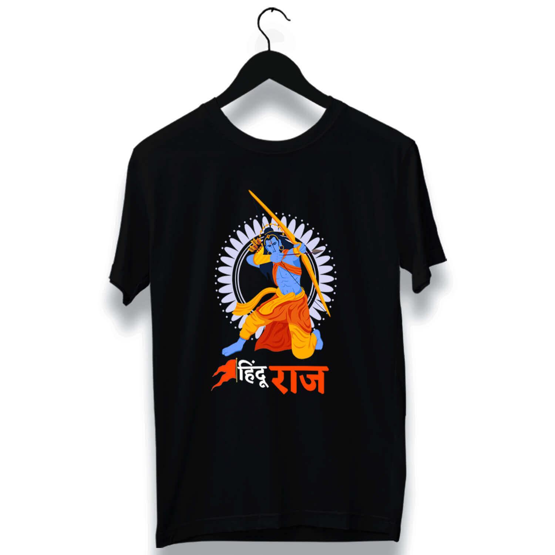 Shree Ram and Hindu Raj Combo printed t shirt