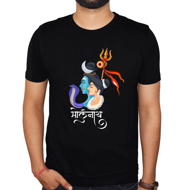 Bholenath half sleeve Printed T-shirt Combo