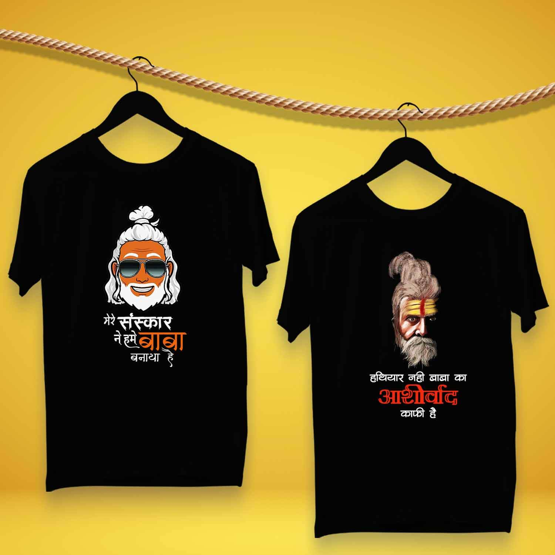 Mahadev Quotes Printed Round Neck Cotton Black Tshirts Combo pack