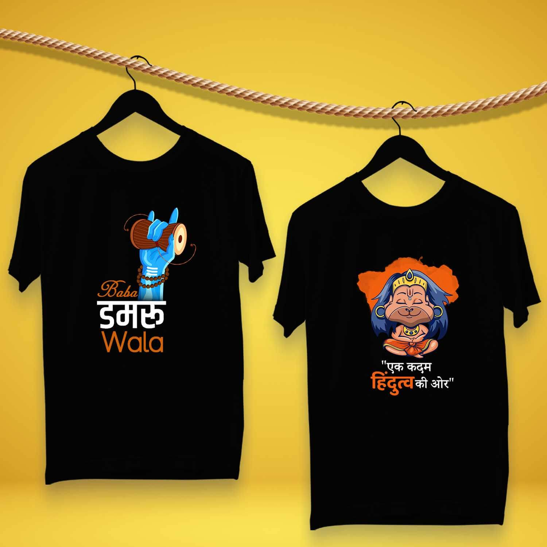 Mahadev & Hindutva Printed T-Shirt Combo