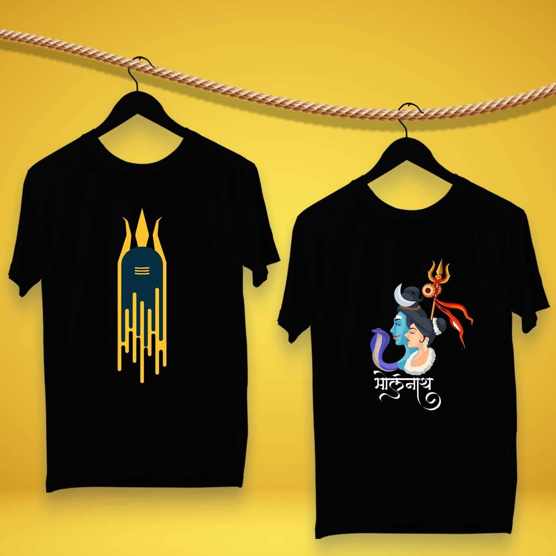 Bholenath Printed T-shirt Combo