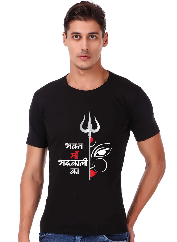 Maa Bhadarkali Printed T-shirt Black