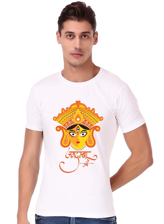 Jagdamba Maa Printed T-shirt