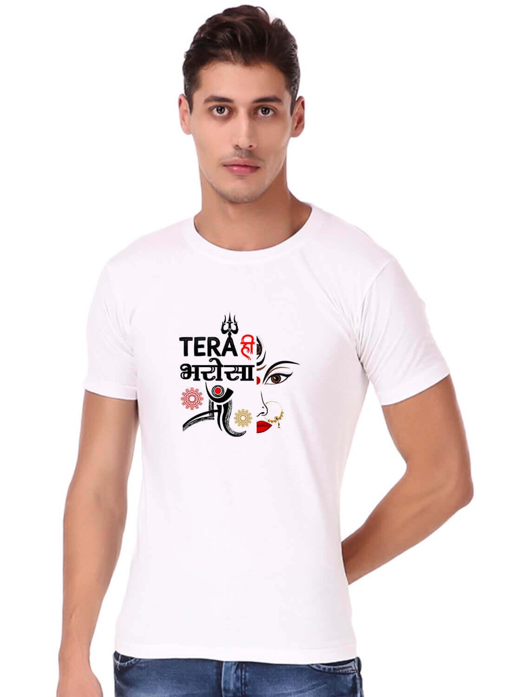 Tera Hi Bharosa Maa Printed T-shirt