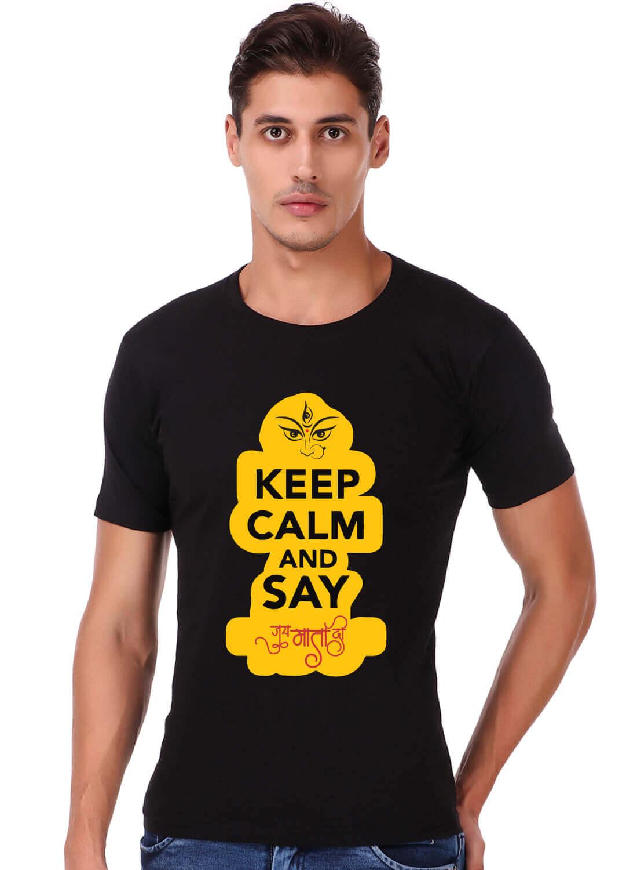 Jai Maata di Printed T-shirt Black