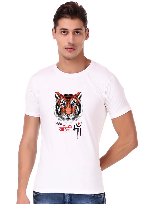 Singh Vahini Maa Printed T-shirt
