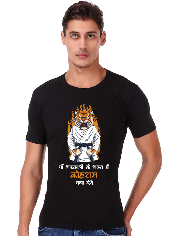 Bhadarkali Bhakt Printed T-shirt Black