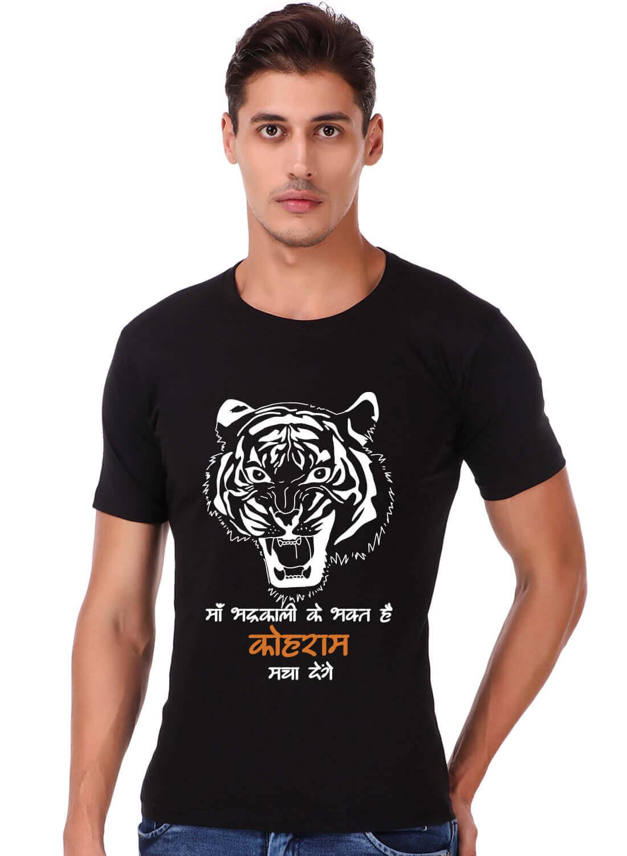 Maa ke Bhakt Printed T-shirt Black