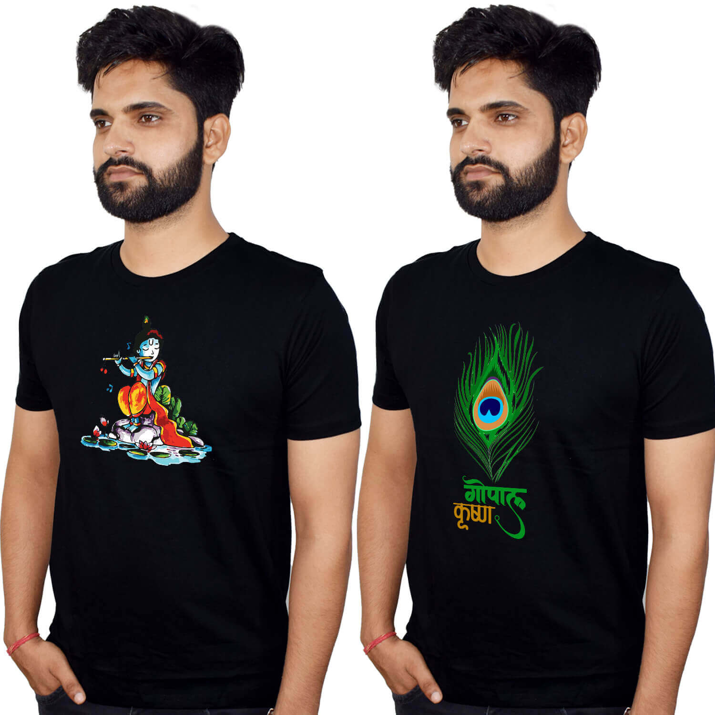 Gopal Krishna Printed T-Shirt Combo
