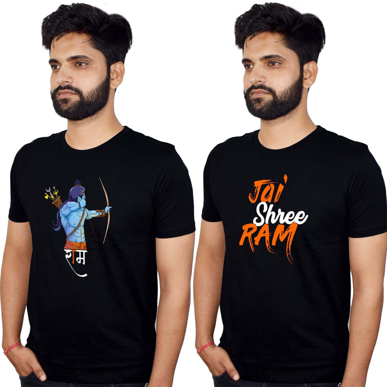 Jai Shree Ram Hindu Printed T-Shirt Combo