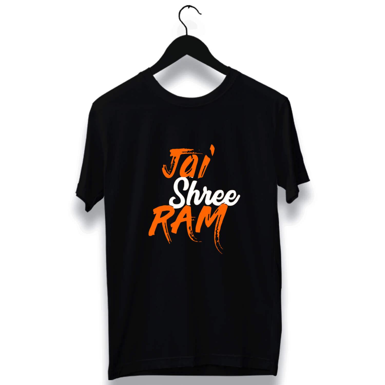 Jai Shree Ram Hindu Printed best T-Shirt Combo