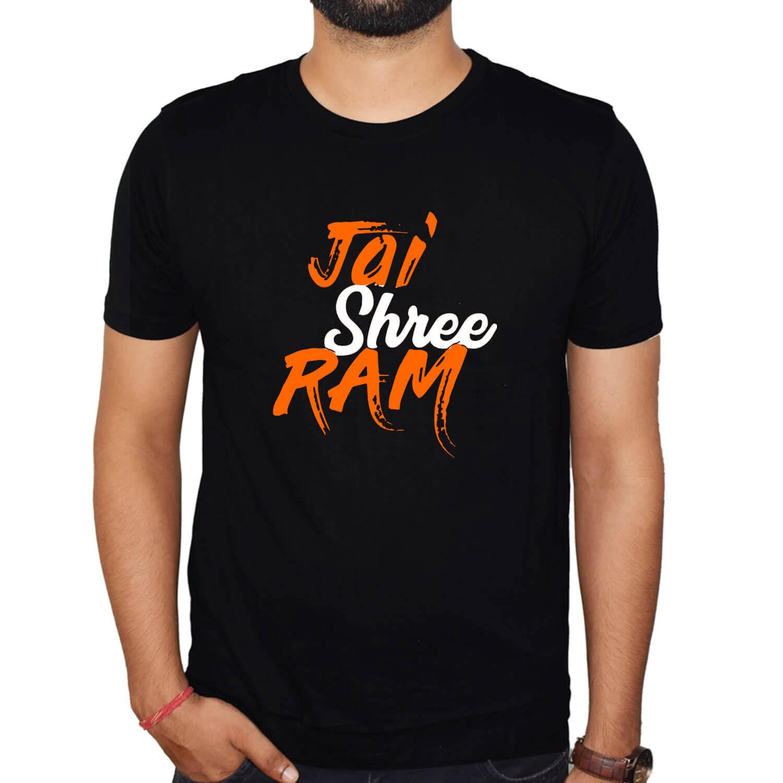 Jai Shree Ram Hindu Printed black T-Shirt Combo