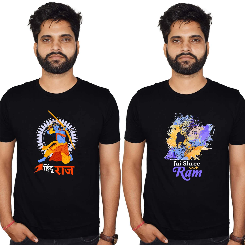 Jai Shree Ram Printed T Shirt Combo