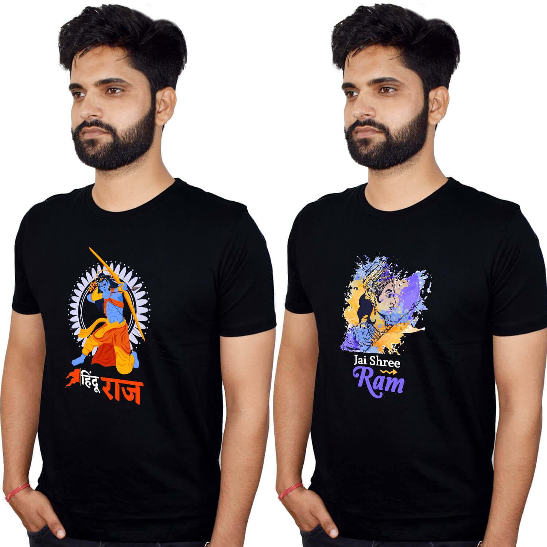 Jai Shree Ram Printed T-Shirt Combo
