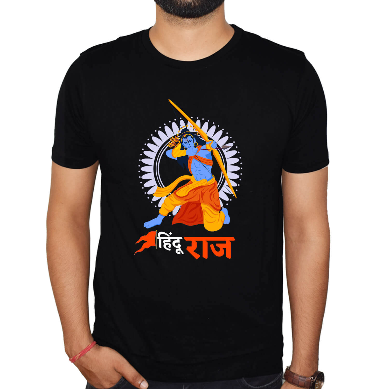 Jai Shree Ram Printed black T-Shirt Combo