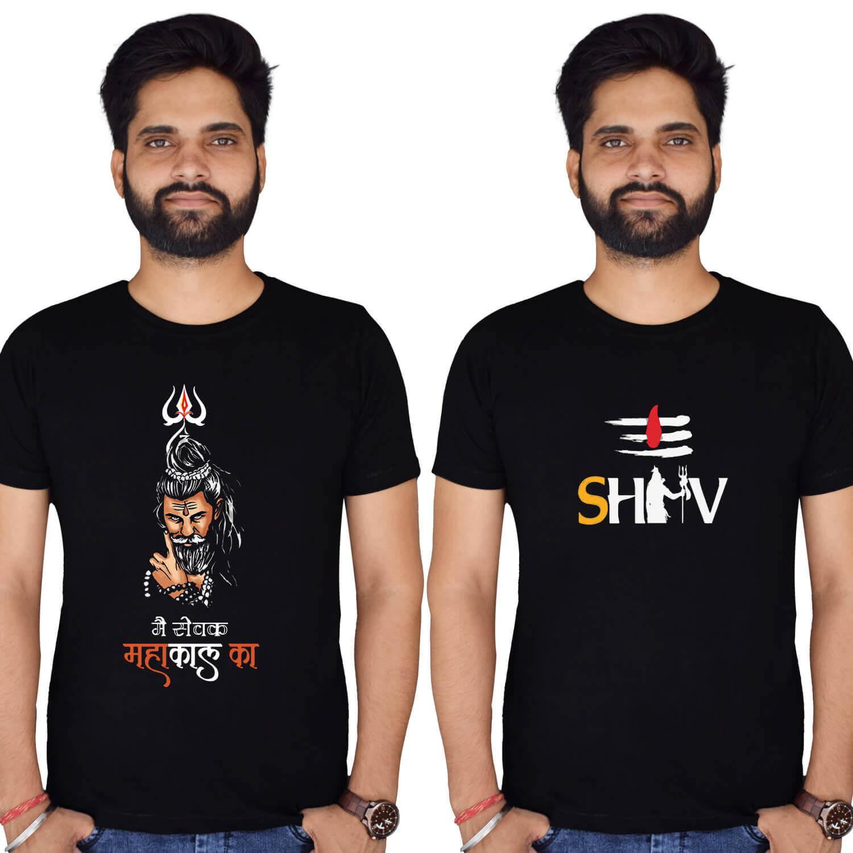 Mahakal & Shiva Tilak Printed T Shirt Combo
