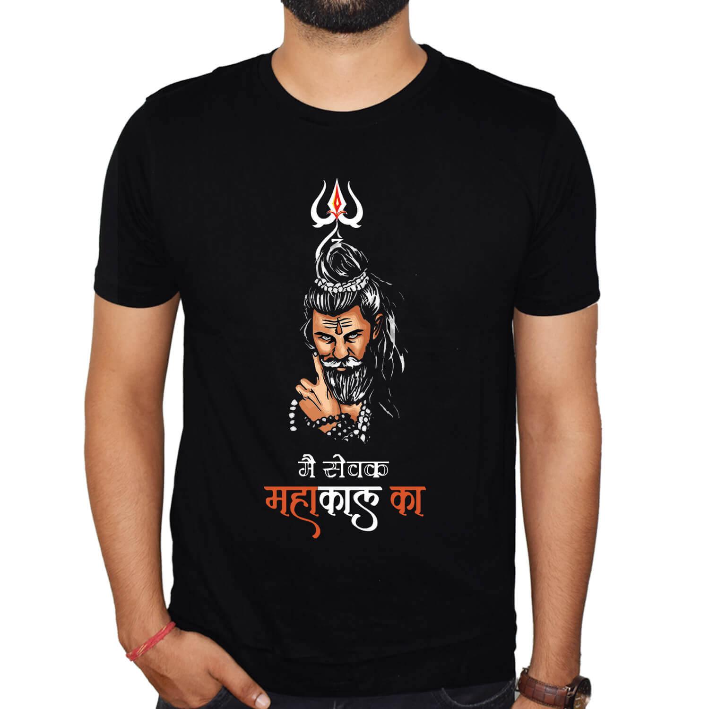 Mahakal & Shiva Tilak Printed black T-Shirt Combo