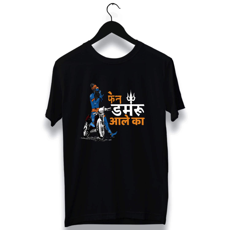 Shiv Shambhu Printed T Shirt Combo