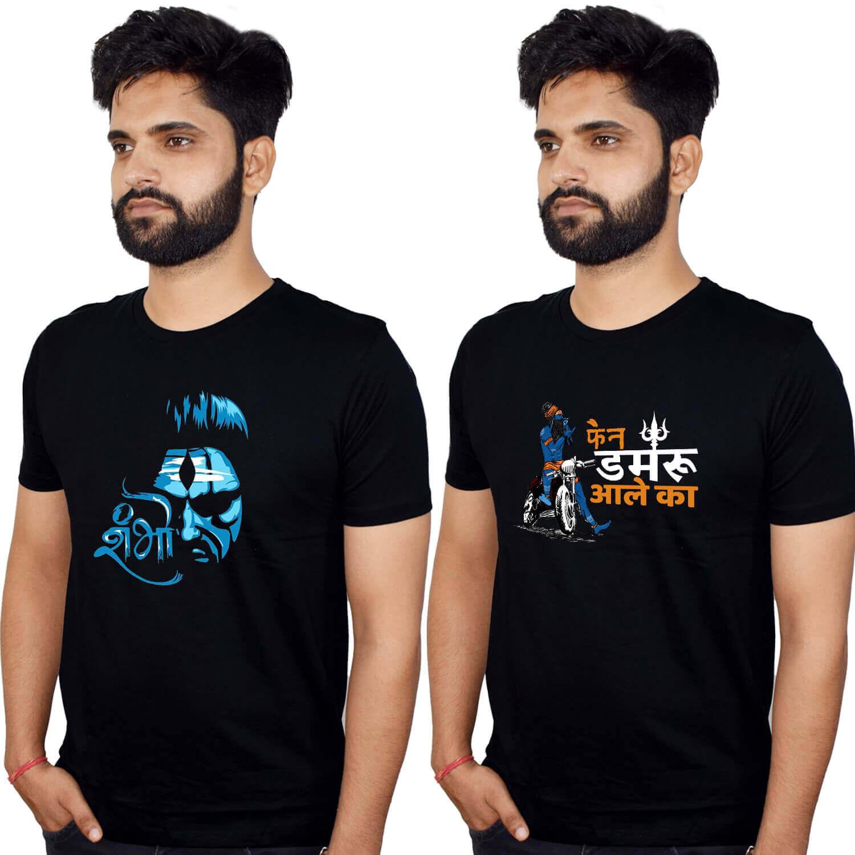 Shiv Shambhu Printed T-Shirt Combo