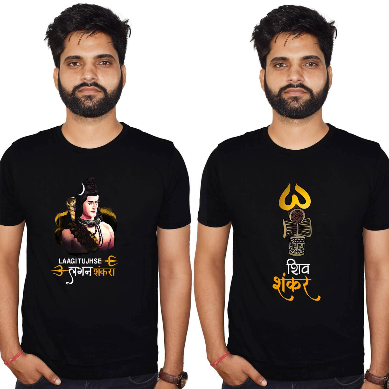 Shiv Shankar Printed T-Shirt Combo