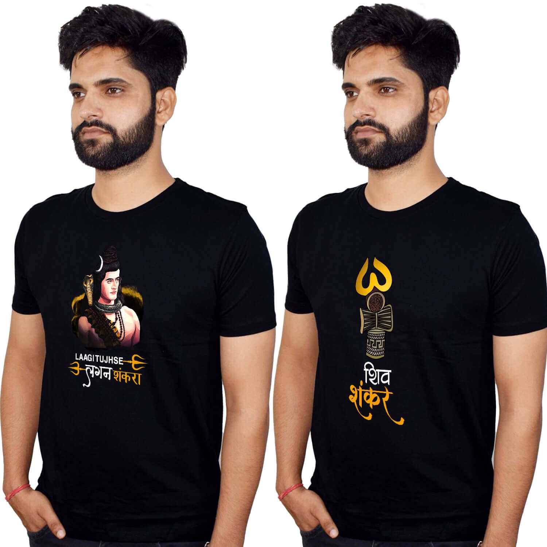 Shiv Shankar Printed T Shirt Combo