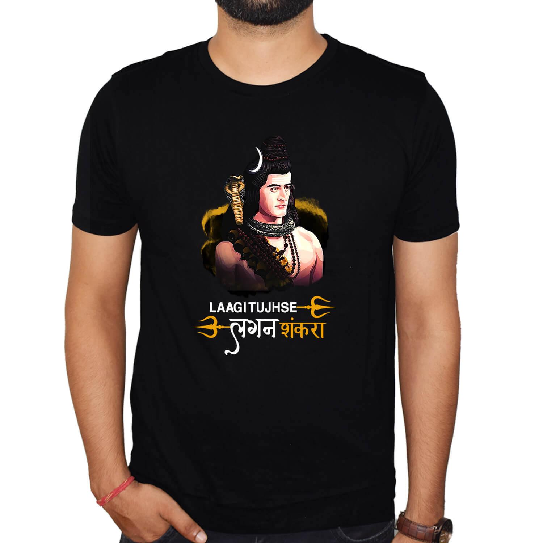 Shiv Shankar Printed best T-Shirt Combo