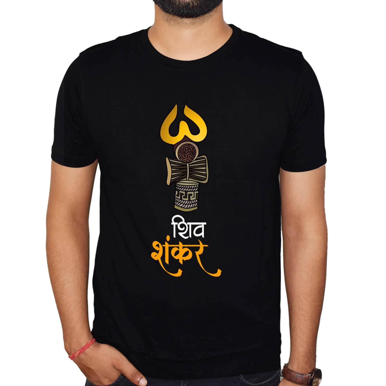 Shiv Shankar Printed half sleeve T-Shirt Combo
