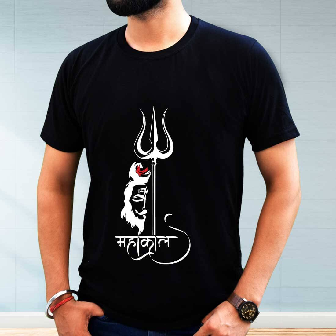 Mahakal Trishul Printed Black T-Shirt for Men
