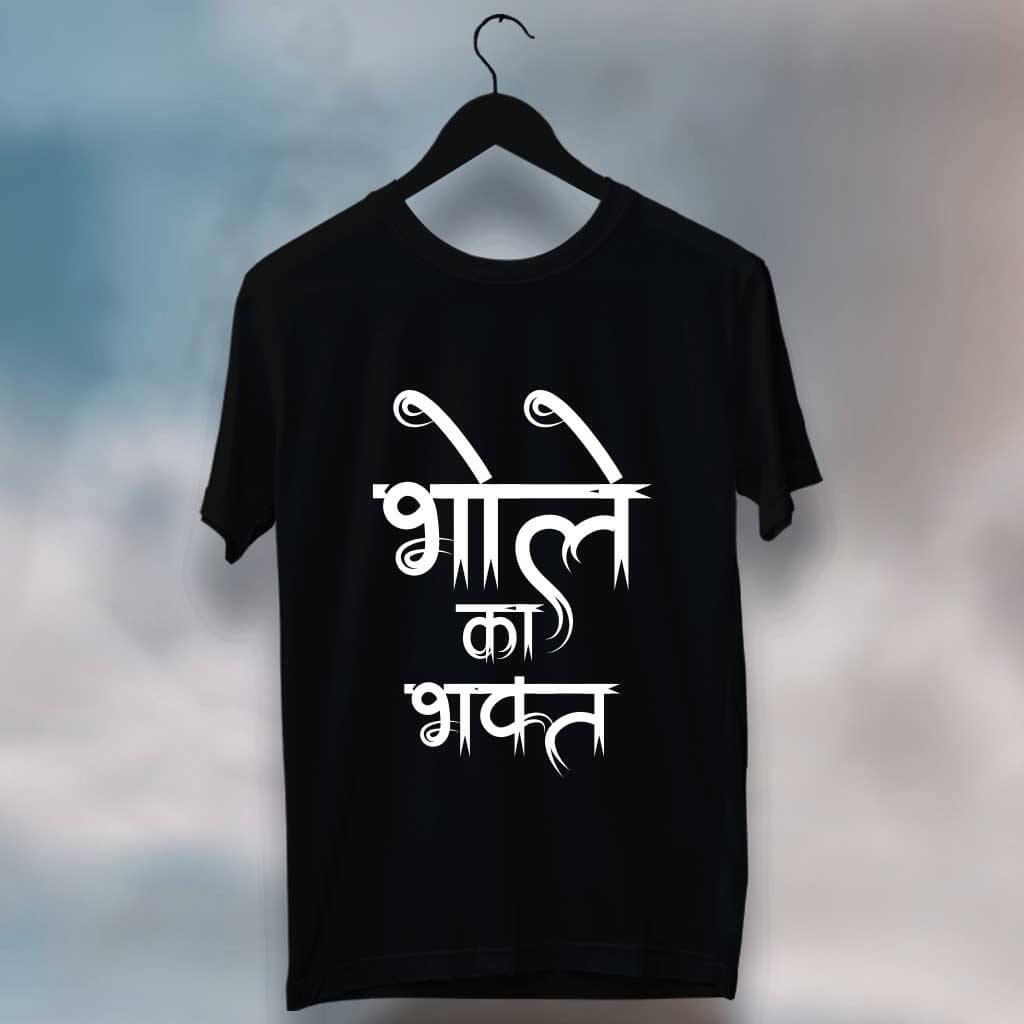 prabhubhakti_b_2734_cover